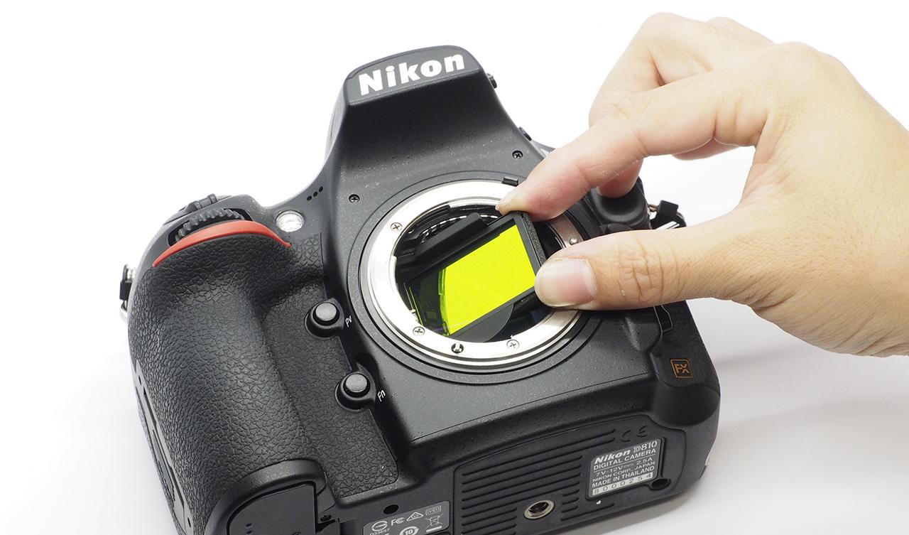 STC offers clip-on light pollution filter for full-frame Nikon DSLRs ...