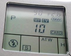 Top LCD