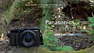 Panasonic Lumix DC-LX100 Mark II product overview